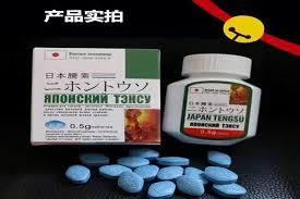 Japan Tengsu - ราคา เท่า ไหร่ - ผลกระทบ - ความคิดเห็น