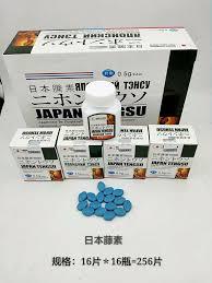Japan Tengsu - ราคา - lazada - pantip