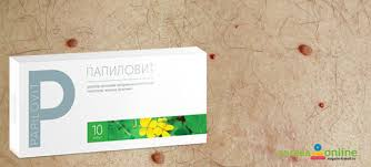 Papilovit – ผลข้างเคียง – ราคา – ข้อห้าม