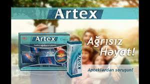 Artex - บนข้อต่อ - Thailand – pantip – การเรียนการสอน