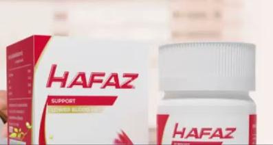 Hafaz - pantip - ของแท้ - ราคา - รีวิว